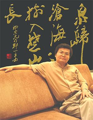 汉字硬笔书法学会副会长,中国硬笔书法协会理事、理论学术委